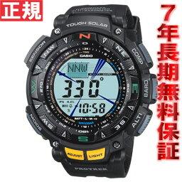 プロトレック カシオ プロトレック ソーラー 腕時計 メンズ トリプルセンサー CASIO PROTREK PRG-240-1JF