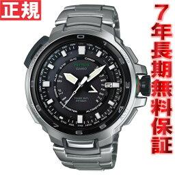 プロトレック カシオ プロトレック マナスル CASIO PRO TREK MANASLU 電波 ソーラー 腕時計 メンズ 電波時計 タフソーラー PRX-7000T-7JF