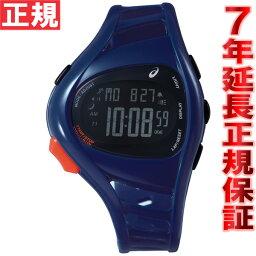 アシックス アシックス asics ランニングウォッチ 腕時計 AR09 CQAR0903【2016 新作】