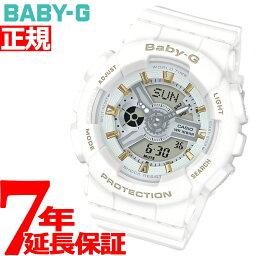 Baby-G CASIO BABY-G カシオ ベビーG 腕時計 レディース ホワイト アナデジ BA-110GA-7A1JF【2016 新作】【あす楽対応】【即納可】