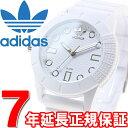 アディダス 腕時計 【楽天ショップオブザイヤー大賞!】アディダス オリジナルス adidas originals 腕時計 ADH-1969 ADH3102【あす楽対応】【即納可】