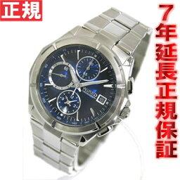 ワイアード 腕時計(メンズ) セイコー ワイアード SEIKO WIRED クロノグラフ 腕時計 AGAV005【あす楽対応】【即納可】