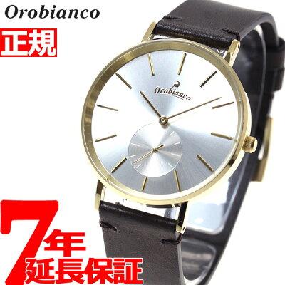 今日はニールがお得♪店内ポイント最大55倍!20日23時59分まで!オロビアンコ タイムオラ Orobianco TIMEORA 腕時計 メンズ センプリチタス Semplicitus OR-0061-1