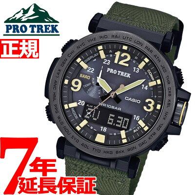 カシオ プロトレック CASIO PRO TREK ソーラー 腕時計 メンズ アナデジ タフソーラー PRG-600YB-3JF