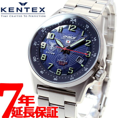 今だけ!ニールがお得♪店内ポイント最大44倍!ケンテックス KENTEX ソーラー 腕時計 メンズ JSDF STANDARD 航空自衛隊モデル ミリタリー S715M-05