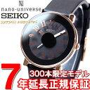 セイコースピリット セイコー スピリット スマート SEIKO SPIRIT SMART SOTTSASS エットレ・ソットサス コラボ ナノ・ユニバース 限定モデル 腕時計 メンズ SCXP038【2016 新作】