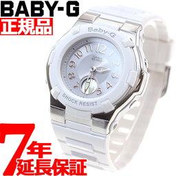 Baby-G BABY-G カシオ ベビーG 電波 ソーラー 時計 レディース 腕時計 電波時計 ホワイト 白 BGA-1100-7BJF【送料無料】【あす楽対応】【即納可】