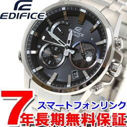 カシオ エディフィス 腕時計(メンズ) カシオ エディフィス CASIO EDIFICE Bluetooth ブルートゥース 対応 ソーラー 腕時計 メンズ アナログ EQB-600D-1AJF【あす楽対応】