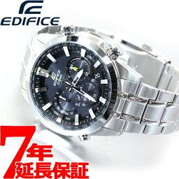 カシオ エディフィス 腕時計(メンズ) カシオ エディフィス CASIO EDIFICE 電波 ソーラー 電波時計 腕時計 メンズ アナログ タフソーラー クロノグラフ EQW-T630JD-1AJF