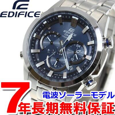 明日0時からはニールがお得♪店内ポイント最大55倍!カシオ エディフィス CASIO EDIFICE 電波 ソーラー 電波時計 腕時計 メンズ アナログ タフソーラー クロノグラフ EQW-T630JD-2AJF