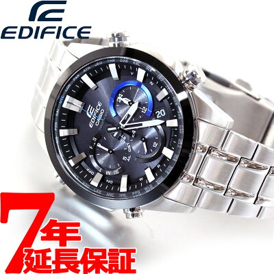 カシオ エディフィス CASIO EDIFICE 電波 ソーラー 電波時計 腕時計 メンズ アナログ タフソーラー クロノグラフ EQW-T630JDB-1AJF