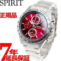 セイコースピリット セイコー スピリット SEIKO SPIRIT 腕時計 メンズ クロノグラフ SBTR001【正規品】