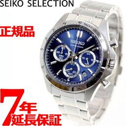セイコースピリット セイコー スピリット SEIKO SPIRIT 腕時計 メンズ クロノグラフ SBTR011【正規品】