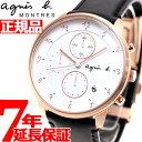 アニエスベー 腕時計(レディース) アニエスベー agnes b. 腕時計 メンズ/レディース クロノグラフ マルチェロ Marcello FBRW989