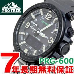 プロトレック 【楽天ショップオブザイヤー2017大賞受賞!】カシオ プロトレック CASIO PRO TREK ソーラー 腕時計 メンズ アナデジ タフソーラー PRG-600Y-1JF