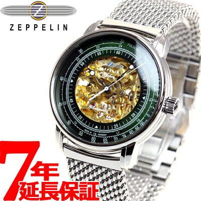 【店内ポイント最大47倍!&クーポンで最大2000円OFF!28日1時59分まで】ツェッペリン ZEPPELIN 100周年記念モデル 腕時計 メンズ SkeletonAutomatic 8656M-4
