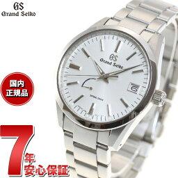 セイコー グランド セイコー 腕時計(メンズ) グランドセイコー スプリングドライブ GRAND SEIKO 腕時計 メンズ SBGA299【36回無金利】【あす楽対応】【即納可】