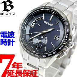 セイコー ブライツ 腕時計(メンズ) 【5日0時〜♪店内ポイント最大42倍!5日23時59分まで】セイコー ブライツ SEIKO BRIGHTZ 電波 ソーラー 電波時計 腕時計 メンズ SAGA233