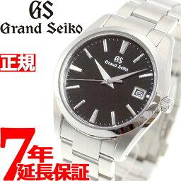 セイコー グランド セイコー 腕時計(メンズ) グランドセイコー クォーツ GRAND SEIKO 腕時計 メンズ SBGV223【36回無金利】【あす楽対応】【即納可】