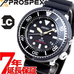 プロスペックス セイコー プロスペックス SEIKO PROSPEX ダイバースキューバ LOWERCASE プロデュース ショップ限定モデル 腕時計 メンズ SBDN043【36回無金利】