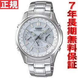 電波腕時計 カシオ リニエージ CASIO LINEAGE ソーラー電波時計 電波腕腕時計 メンズ クロノグラフ LIW-M610D-7AJF