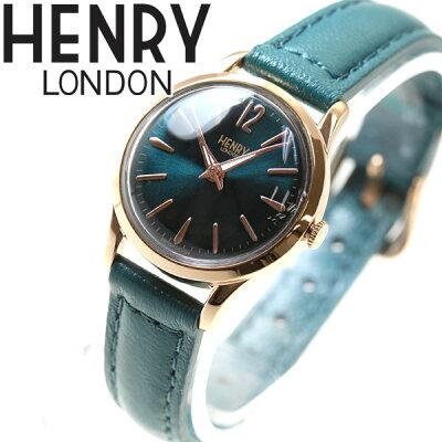 【今がお得!最大ポイント37倍!さらに最大1万円OFFクーポン配布!】ヘンリーロンドン HENRY LONDON 腕時計 レディース STRATFORD HL25-S-0128
