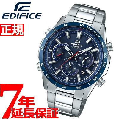 カシオ エディフィス CASIO EDIFICE 電波 ソーラー 電波時計 腕時計 メンズ タフソーラー クロノグラフ EQW-T650DB-2AJF