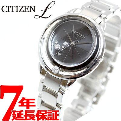 シチズン エル CITIZEN L エコドライブ 腕時計 レディース EW5529-80E