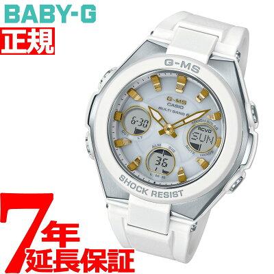 今日はニールがお得♪店内ポイント最大55倍!20日23時59分まで!カシオ ベビーG CASIO BABY-G G-MS 電波 ソーラー 電波時計 腕時計 レディース タフソーラー MSG-W100-7A2JF
