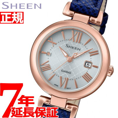 【20日はニールがお得!最大3000円OFFクーポン!さらに店内ポイント最大40倍!】カシオ シーン CASIO SHEEN ソーラー 腕時計 レディース SHS-4502PGL-7AJF