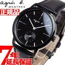 アニエスベー 腕時計(レディース) アニエスベー agnes b. 腕時計 メンズ レディース FCRT969