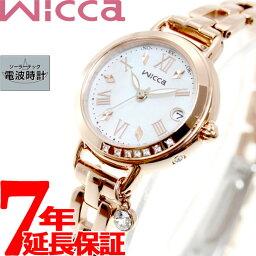 シチズン ウィッカ 腕時計(レディース) シチズン ウィッカ CITIZEN wicca ソーラーテック 電波時計 腕時計 レディース ブレスライン ハッピーダイアリー KL0-863-11