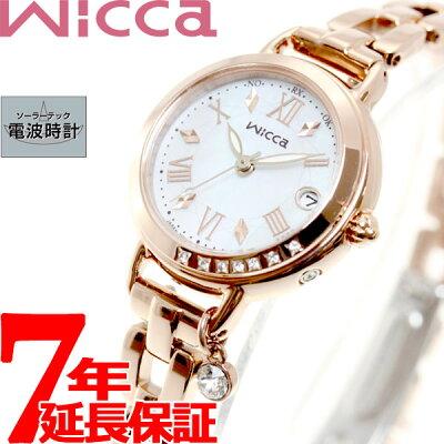 シチズン ウィッカ CITIZEN wicca ソーラーテック 電波時計 腕時計 レディース ブレスライン ハッピーダイアリー KL0-863-11