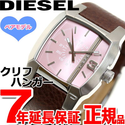 ディーゼル DIESEL 腕時計 レディース DZ5100