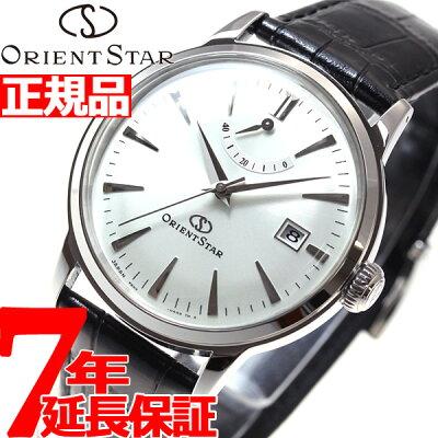 オリエントスター ORIENT STAR クラシック 腕時計 メンズ 自動巻き オートマチック メカニカル RK-AF0002S
