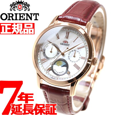 【20日はニールがお得!最大3000円OFFクーポン!さらに店内ポイント最大40倍!】オリエント ORIENT クラシック CLASSIC 腕時計 レディース サン&ムーン RN-KA0001A