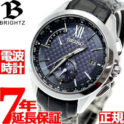 セイコー ブライツ SEIKO BRIGHTZ 電波 ソーラー 電波時計 腕時計 メンズ SAGA251