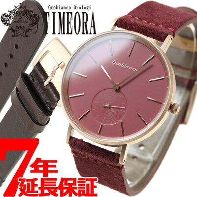 オロビアンコ タイムオラ Orobianco TIMEORA 限定モデル 腕時計 メンズ/レディース センプリチタス Semplicitus OR-0061-8