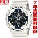 カシオ G-SHOCK 腕時計(メンズ) GA-100B-7AJF G-SHOCK カシオ Gショック 腕時計 メンズ アナデジ ホワイト 白 GA-100B-7AJF