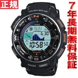 プロトレック カシオ プロトレック CASIO PROTREK 電波 ソーラー 腕時計 メンズ 時計 タフソーラー デジタル PRW-2500-1JF【あす楽対応】【即納可】