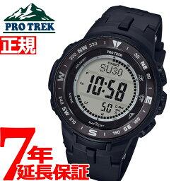 プロトレック カシオ プロトレック CASIO PRO TREK ソーラー 腕時計 メンズ タフソーラー PRG-330-1JF【2018 新作】