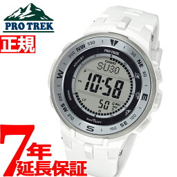 プロトレック カシオ プロトレック CASIO PRO TREK ソーラー 腕時計 メンズ タフソーラー PRG-330-7JF