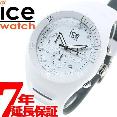 【今がお得!最大ポイント37倍!さらに最大1万円OFFクーポン配布!】アイスウォッチ ICE-Watch 腕時計 メンズ ピエールルクレ Pierre Leclercq ホワイト 014943【2018 新作】