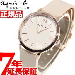 reputable site 22e5b 9abf3 アニエスベー 腕時計(レディース) 人気ブランドランキング2019 ...