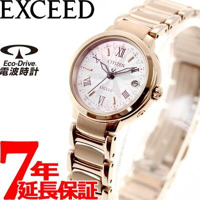 シチズン エクシード サクラピンク エコドライブ 電波時計 腕時計 ティタニアライン ハッピーフライト TITANIA LINE HAPPY FLIGHT CITIZEN EXCEED ES9322-57W