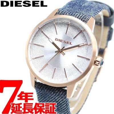 ディーゼル DIESEL 腕時計 レディース CASTILIA DZ5566【2018 新作】