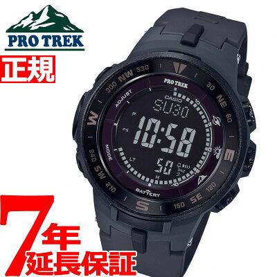 カシオ プロトレック CASIO PRO TREK ソーラー 腕時計 メンズ タフソーラー PRG-330-1AJF【2018 新作】
