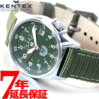今だけ!ニールがお得♪店内ポイント最大44倍!KENTEX ケンテックス 腕時計 メンズ JSDF スタンダード 自衛隊モデル 陸上自衛隊 ナイロンバンド S455M-01