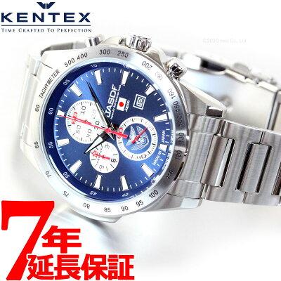 今だけ!ニールがお得♪店内ポイント最大44倍!KENTEX ケンテックス 腕時計 メンズ JASDF PRO 自衛隊モデル 航空自衛隊 クロノグラフ S648M-01