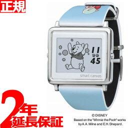 腕時計(ディズニーなど) 【SHOP OF THE YEAR 2018 受賞】EPSON smart canvas ディズニー Winnie the Pooh プーさんとピグレット 限定モデル 腕時計 メンズ レディース W1-DY3055L【2018 新作】